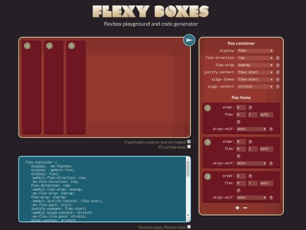 flexy-box-flextool-online