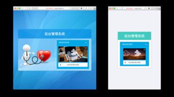 Touch-friendly-Image-Puzzle-Captcha-Plugin-jQuery-SliderCaptcha